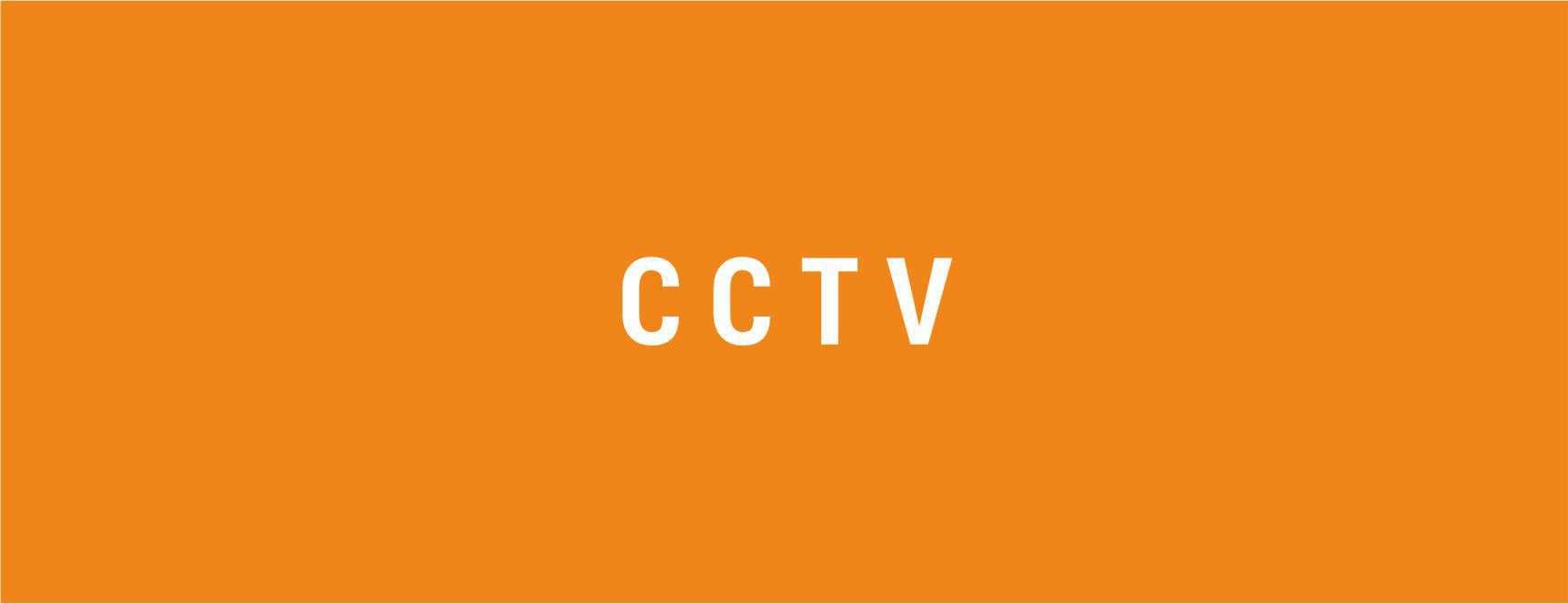 cctv(FILEminimizer)